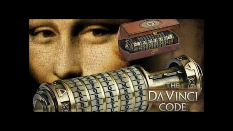 Код Да Винчи Реальность или фантастика National Geographic
