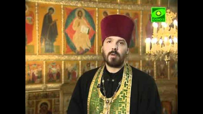 Церковный календарь. 18 января. Священномученик Феопемпт, епископ Никомидийский и мученик Феона волхв