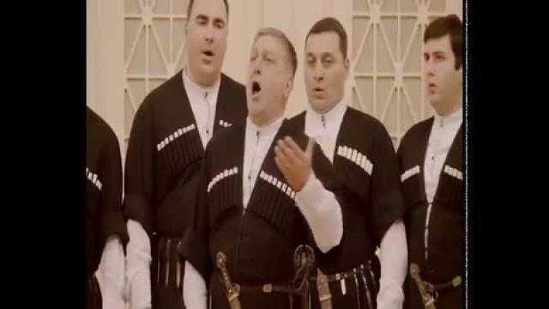 грузинское многоголосие Georgian polyphony Грузины поют колокольчик «МДЗЛЕВАРИ» მძლევარი