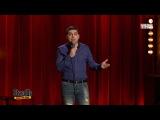 Stand Up: Роман Косицын - О жизни на первом этаже, банкоматах и автомобилях