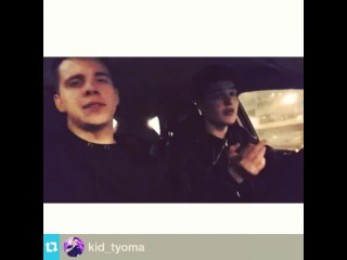 "Stella on Instagram: ""#Repost @kid_tyoma ・・・ Рубрика"