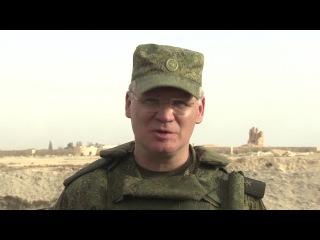 Пресс-брифинг генерал-майора Игоря Конашенкова 8 апреля