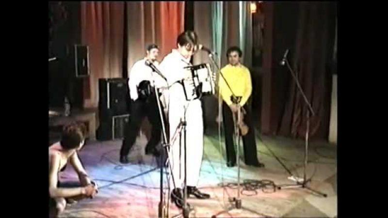 Ляпис Трубецкой - Ранетое Сердце (Абы Чо) [live]