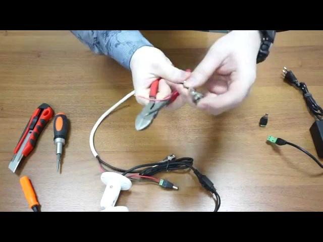 Как подключить камеру видеонаблюдения к видеорегистратору Видеонаблюдение своими руками