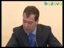 На Случай Важных Переговоров-Мне похй Д.А.Медведев