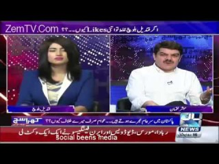 Sunny Leone, Rakhi Sawant and Poonam Pandey are my inspirations / Qandeel Baloch exclusive