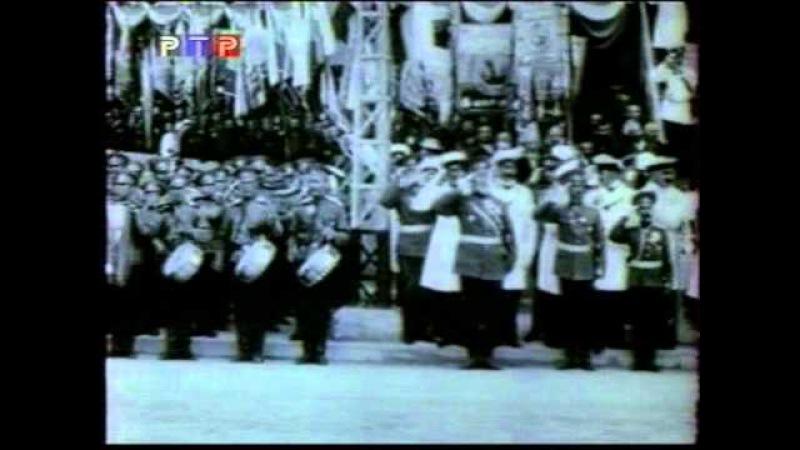 Сонм белых княжен. 1-я серия (1992)