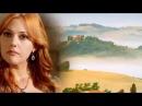 Великолепный век колыбельная Хюррем Ой у гаю при Дунаю Н