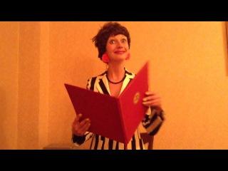 читаемпесни с Викторией Савиной. Группа Цветы