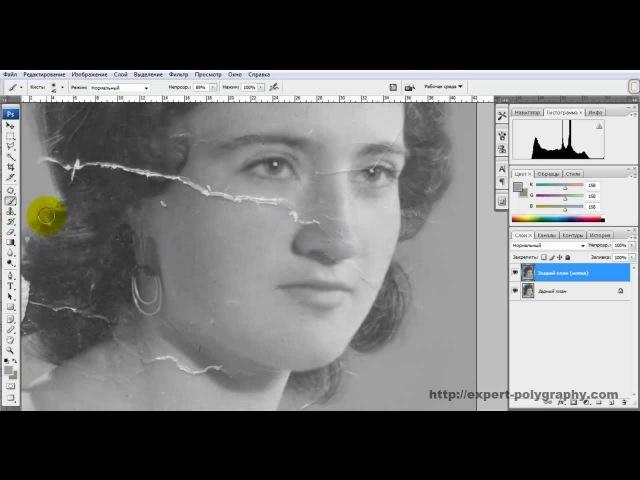 Реставрация фотографий в фотошопе. Удаление пятен.