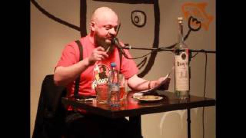 Виктор Пузо - Лекция о вреде алкоголя.