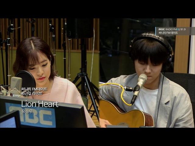 Yu Seungwoo - Lion heart Sunny FM .[ 2015.09.03]