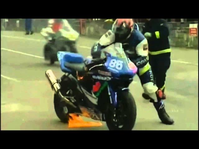 Самые опасные мотогонки мира,гонки серии TT о.Мэн