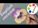 One stroke, Paint pansies, Como Dibujar Flores, Анютины глазки двойным мазком, irishkalia