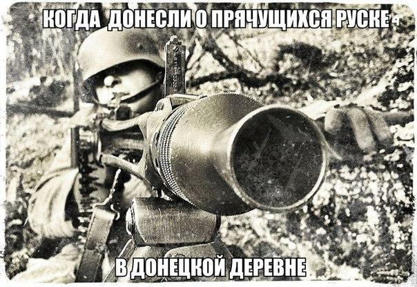 За минувшие сутки террористы 79 раз открывали огонь вдоль всей линии фронта: применяли ПТРК, минометы и артиллерию, - штаб - Цензор.НЕТ 6853