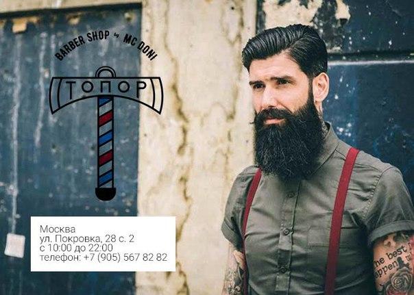 Где в коране написано что нужно отращивать бороду А про