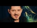 Аркадий КОБЯКОВ - Ветерок _HD