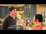 Nick Robinson on set with Melissa & Joey for their 100th Episode (РУС СУБ)