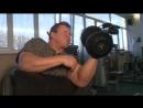 Лучшие упражнения для рук - Без Фальши с Андреем Юньковым 2 часть
