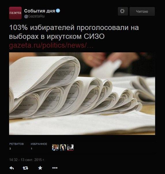 """Суд оставил готовившего покушение на Авакова комбата """"Слобожанщины"""" Янголенко под арестом на 60 суток - Цензор.НЕТ 4117"""