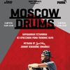 PUMA × FACES&LACES 2015: MOSCOW DRUMS