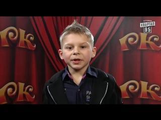 Рассмеши комика. Дети 2016 - 1 сезон, 2 выпуск 8 апреля. Шутка про офшоры