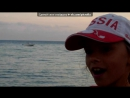 «Отдых на море» под музыку танец на нг - ламбада-макарена-фанки буджи-лмфао-гангнам стайл-мамбо-носа-ламбада. Picrolla