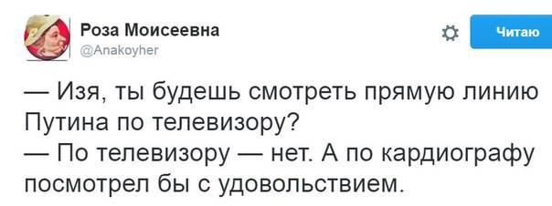 Украина ведет переговоры об освобождении 25 заложников, - Тандит - Цензор.НЕТ 656