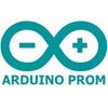Arduino Prom - Ардуино Пром