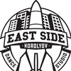 EAST-SIDE KOROLYOV. СТУДИЯ ТАНЦА