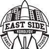 EAST-SIDE KOROLYOV. СТУДИЯ ТАНЦА