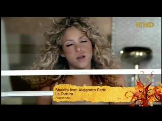 Шакира  Shakira feat Alejandro Sanz - La Tortura 2005 г.  MTV HD Награды: Латинская Грэмми за лучшую песню года