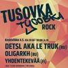 Фестиваль TusovkaRock 2016 Хельсинки 4-5 мая