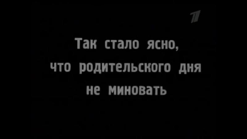 КВН Высшая лига (2007) - Вторая 1/4