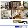 Адория™ каталог мебели для дома и офиса