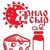Частная сыроварня Ярило сыр, Тольятти.