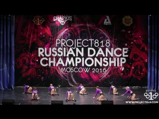 SHIVAS  3rd Place High Heels  RDC16  Project818 Russian Dance Championship  Moscow 2016