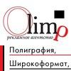 Рекламное агентство «Олимп»