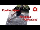 Комбат Арнис - ретирада Кабальеро