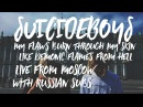 $UICIDEBOY$ - My Flaws Burn Through My Skin Like Demonic Flames From Hell / ПЕРЕВОД