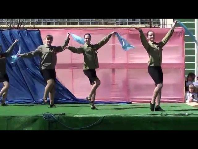 Катюша,танец.Хореографический коллектив ATMOSFERA