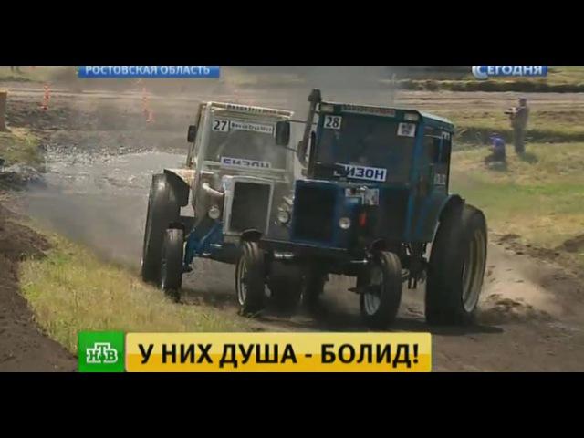 «Бизон-Трек-Шоу»: в Ростовской области погоняли на тракторах