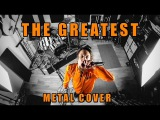 Sia - The Greatest (metal cover by Leo Moracchioli)