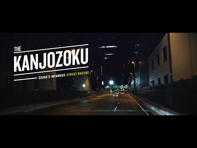 The Kanjozoku Osakas Infamous Street Racers