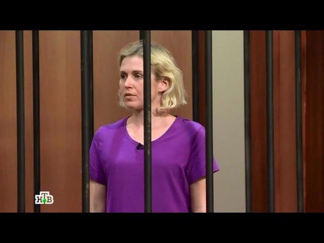 «Суд присяжных»: Моглали домработница ради колье стоимостью 50миллионов убит ...
