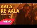 Aala Re Aala - Shootout At Wadala | John Abraham | Sophie Choudhary