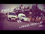 Fiat Doblo VS Lanos Pick-up