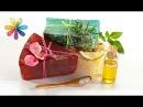Варим антибактериальное мыло из натуральных ингредиентов Все буде добре Выпуск 779 от 23 03 16