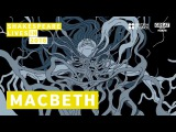Macbeth Act I Scene V  featuring Vicky McClure