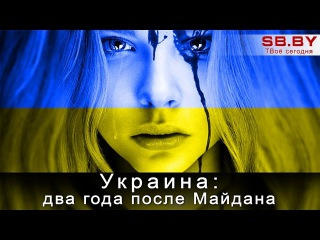 В студии - Михаил Погребинский, политтехнолог (Украина: два года после Майдана)